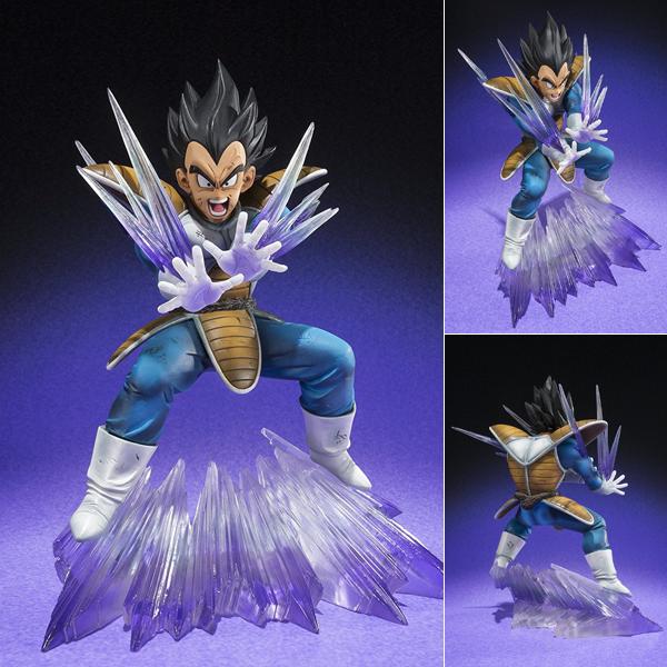 Figurine Vegeta – Dragon Ball Z