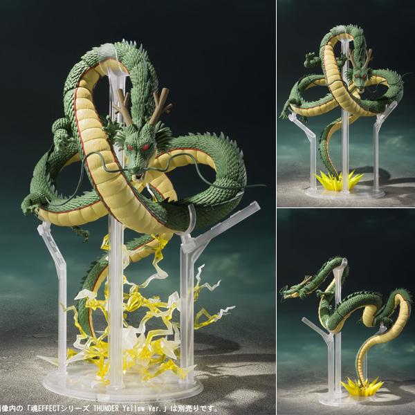 Figurine Shen Long – Dragon Ball
