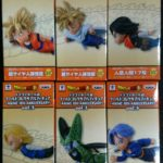 Banpresto Dragon Ball WCF ANIME 30th ANNIVERSARY vol.3 (Lot de 6 WCF)