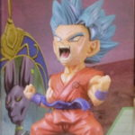 WCF Son Goku Super Saiyan Blue