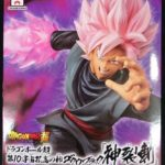 Figurine Black Goku – Dragon Ball Super