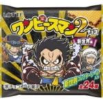 1 Paquet de biscuit One Piece