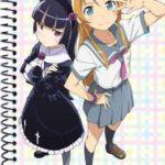 Carnet de Note (A6) – Ore no Imouto ga Konna ni Kawaii Wake ga Nai