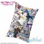 Oreiller de Tsushima Yoshiko (35cm×53cm) – Love Live! Sunshine!!