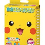 Pansements Pikachu – Pokemon