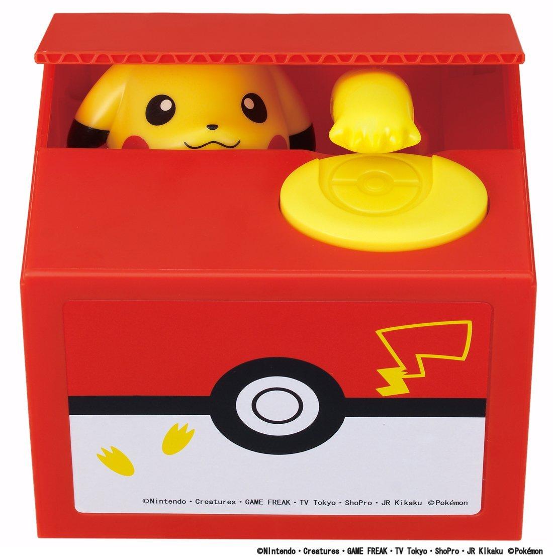 Tirelire Pikachu – Pokemon