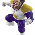 Figurine Oozaru Vegeta – Dragon Ball Z