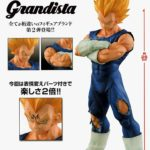 Figurine Vegeta SSJ, Majin Vegeta – Dragon Ball Z