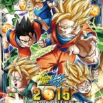 Calendrier 2015 Dragon Ball Kai