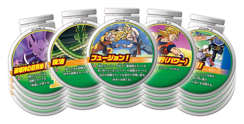 Jeu de société Dragon Ball Super (en Japonais)