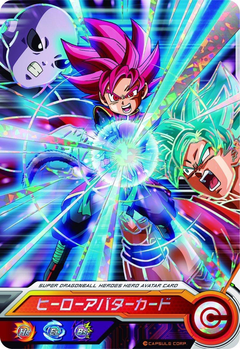 Super Dragon Ball Heroes : 9 Pocket Binder Super Set