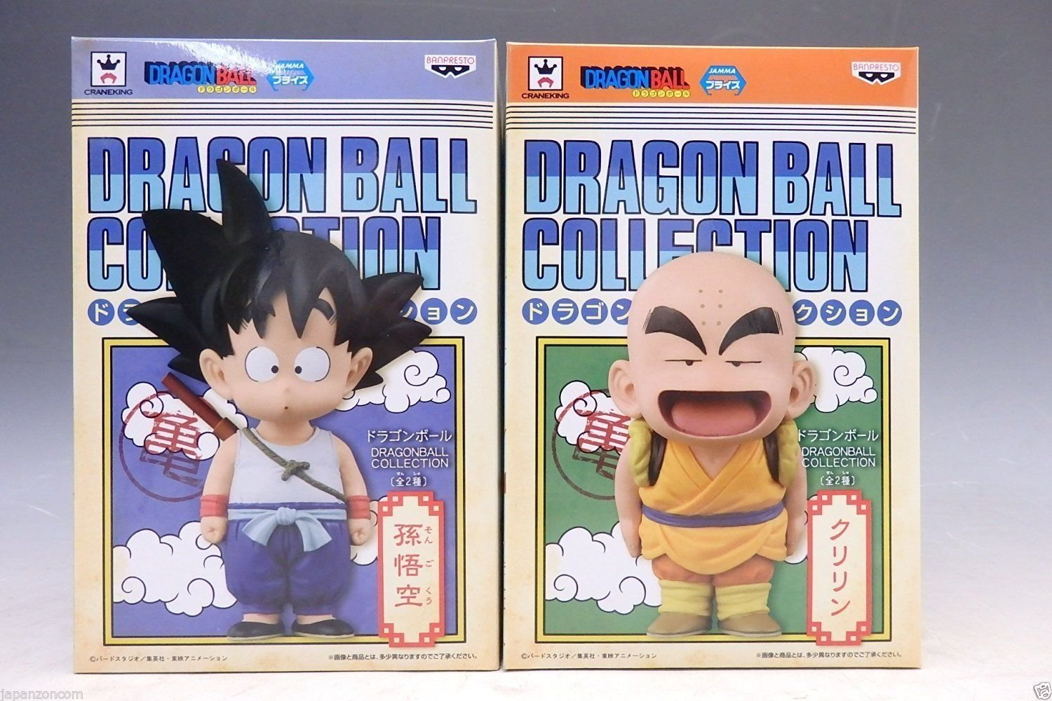 Set de 2 figurines : Son Goku et Kuririn enfant – Dragon Ball