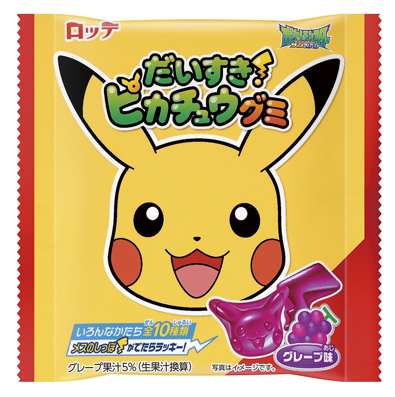 Bonbon Gumi Pikachu – Pokemon