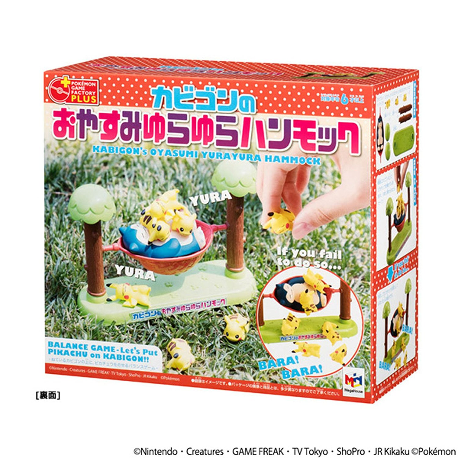 jeu mikado pokemon japanfigs. Black Bedroom Furniture Sets. Home Design Ideas