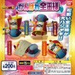 Set Zen-Oh – Dragon Ball Super