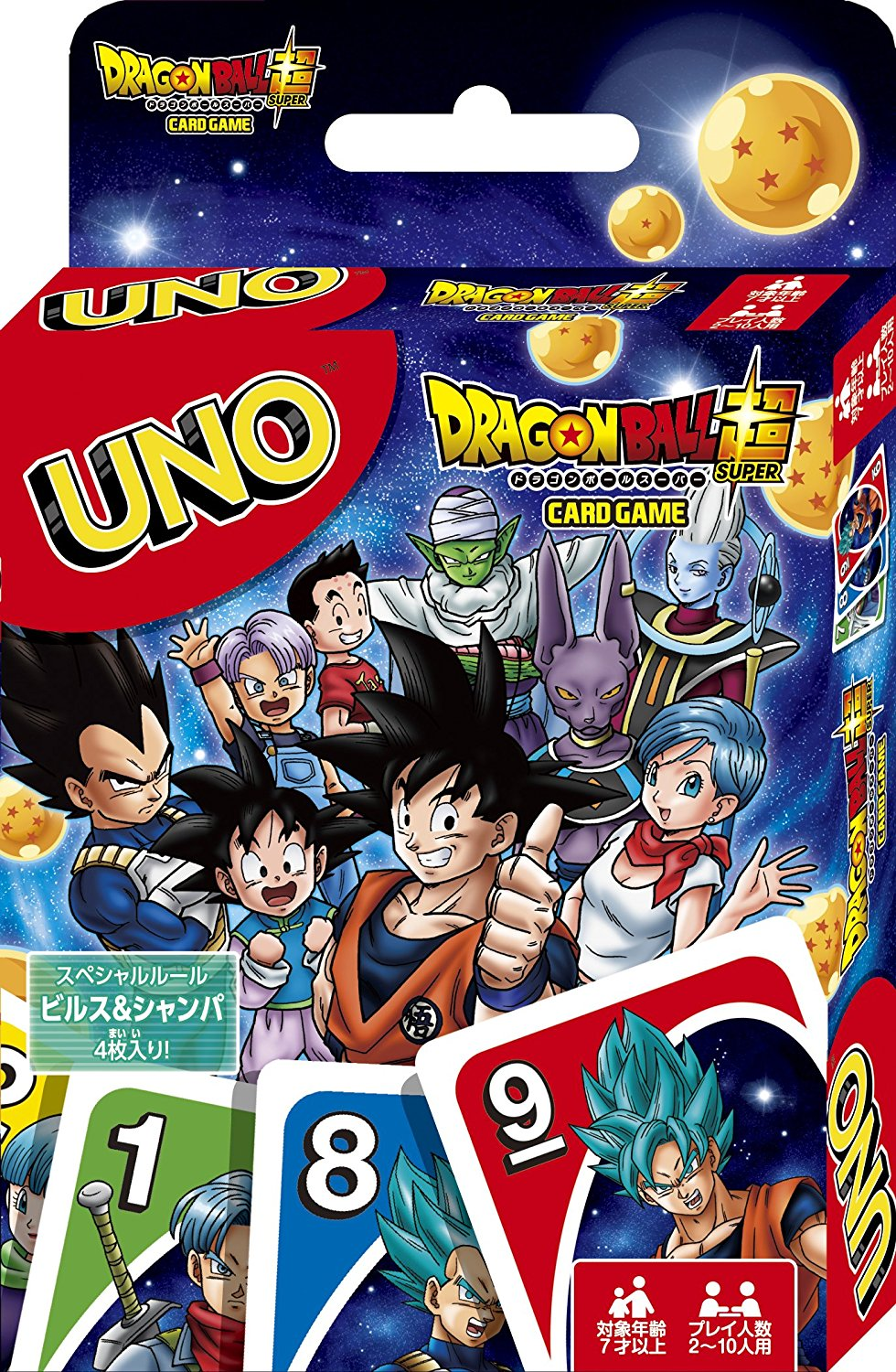 Jeux de cartes dragon ball japanfigs - Jeux info dragon ball z ...