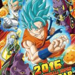 Calendrier 2016 Dragon Ball Super