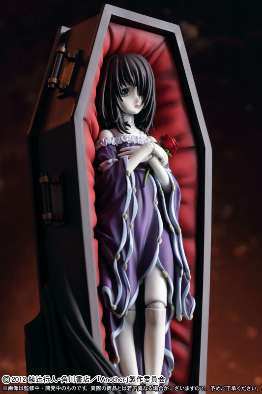 Figurine Misaki Mei - Another