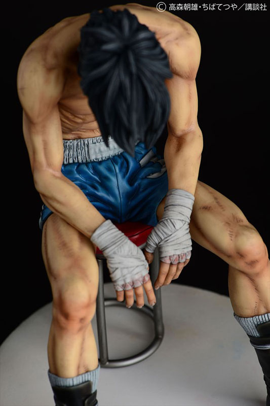 Figurine Yabuki Joe – Ashita no Joe