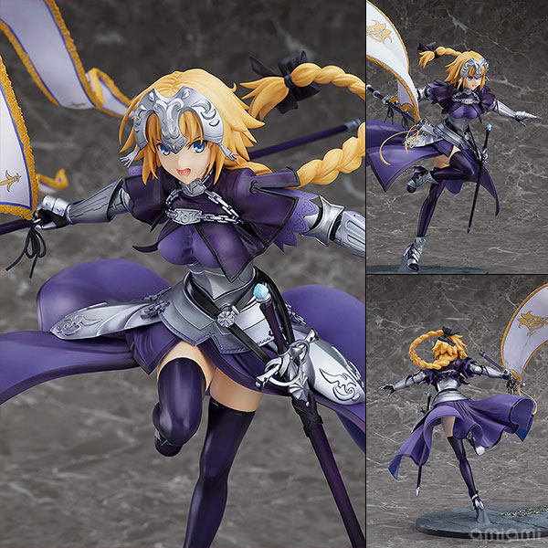 Figurine Jeanne d'Arc – Fate/Grand Order