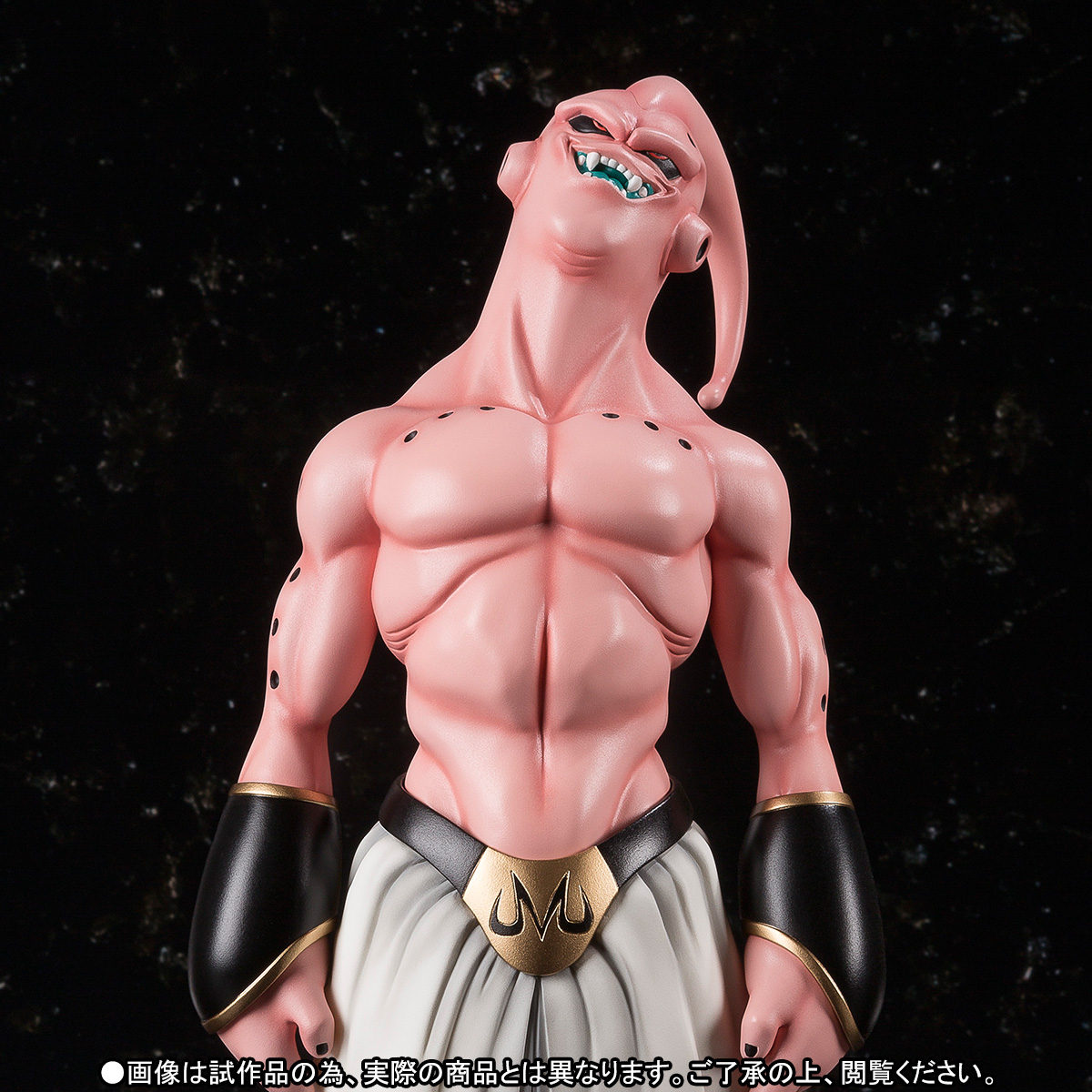 Figurine Majin Buu (Super) – Dragon Ball Z