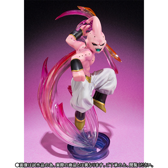 Figurine Majin Buu (Kid) – Dragon Ball Z