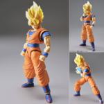 Figurine Son Goku SSJ – Dragon Ball Z
