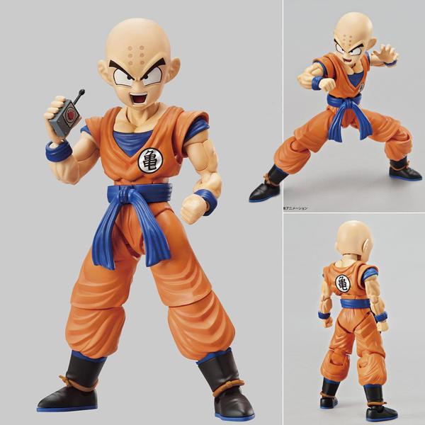 Figurine Kuririn – Dragon Ball Z