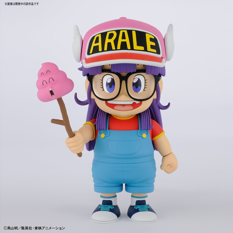 Figurine Norimaki Arale – Dr Slump