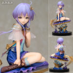 Figurine Spine – Shingeki no Bahamut