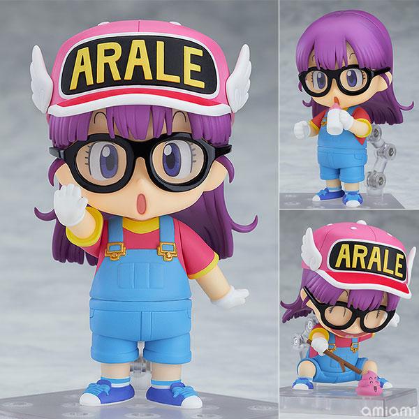 Figurine Nendoroid Norimaki Arale – Dr Slump