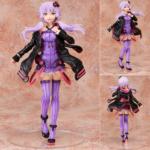 Figurine Yuzuki Yukari (Limited + Exclusive) – Vocaloid