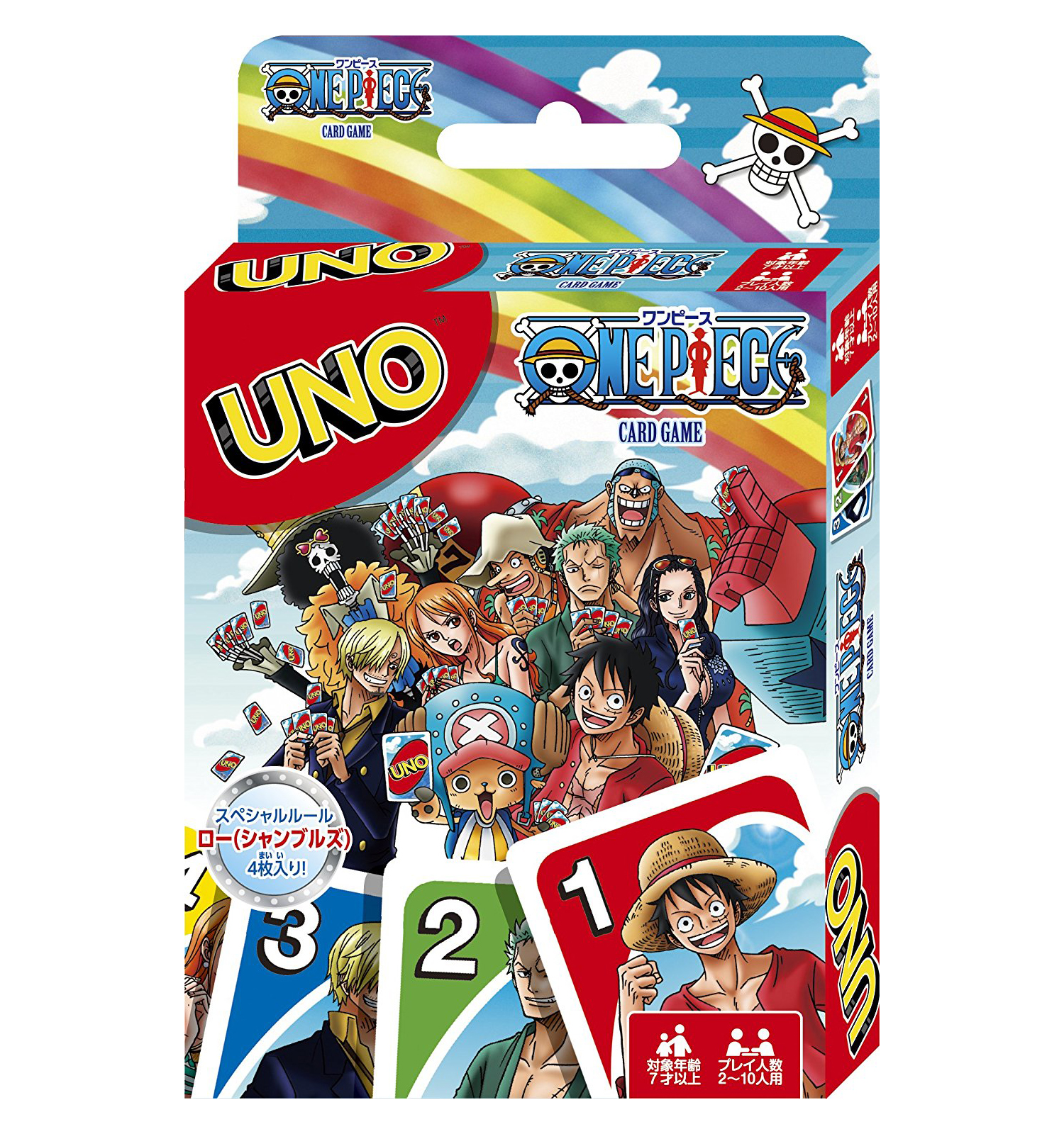 Uno One Piece