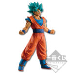 Figurine Son Goku SSJ God SS