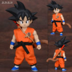 Figurine Son Goku (Petit) – Dragon Ball