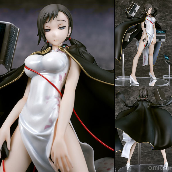 Figurine Kanno Fumi – Devil Survivor 2: Break Record