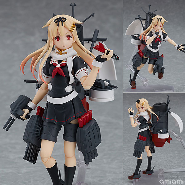 Figurine Yuudachi – Kantai Collection ~Kan Colle~