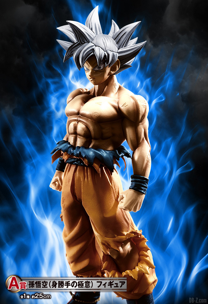 Figurine Son Goku Migatte no Gokui (Son Goku Ultra Instinct Maitrise) – Dragon Ball Super