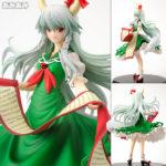 Figurine Kamishirasawa Keine – Touhou Project