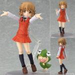 Figurine Yuno – Hidamari Sketch x Honeycomb