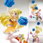 Figurine Kujou Karen – Kiniro Mosaic: Pretty Days