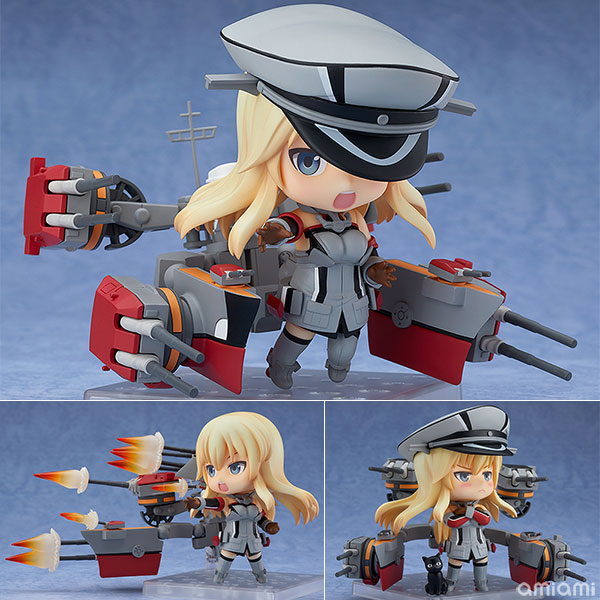 Figurine Nendoroid Bismarck – Kantai Collection ~Kan Colle~