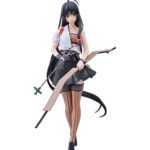 Figurine Shouhou – Kantai Collection ~Kan Colle~