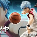 Kuroko Tetsuya (Limited + Exclusive) – Gekijouban Kuroko no Basket Last Game