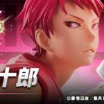 Akashi Seijuurou (Limited + Exclusive) – Gekijouban Kuroko no Basket Last Game