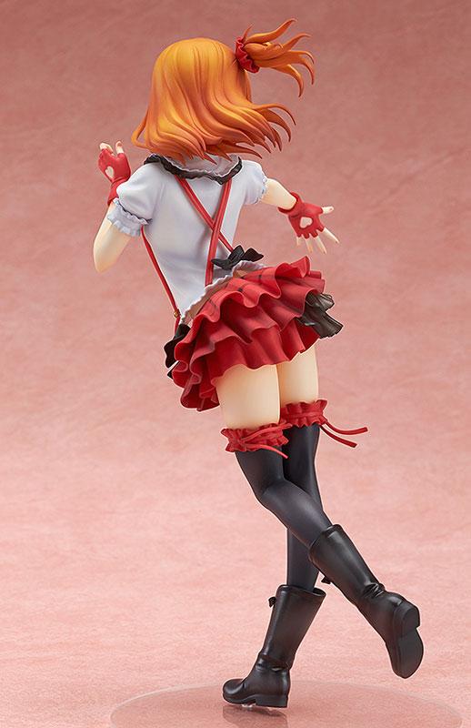 Figurine Kousaka Honoka – Love Live! School Idol Project