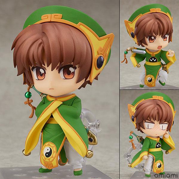 Figurine Nendoroid Li Syaoran – Card Captor Sakura