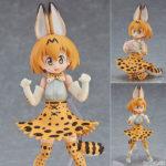 Figurine Serval