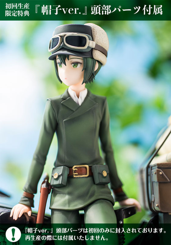Figurine Kino – Kino no Tabi – The Beautiful World- The Animated Series