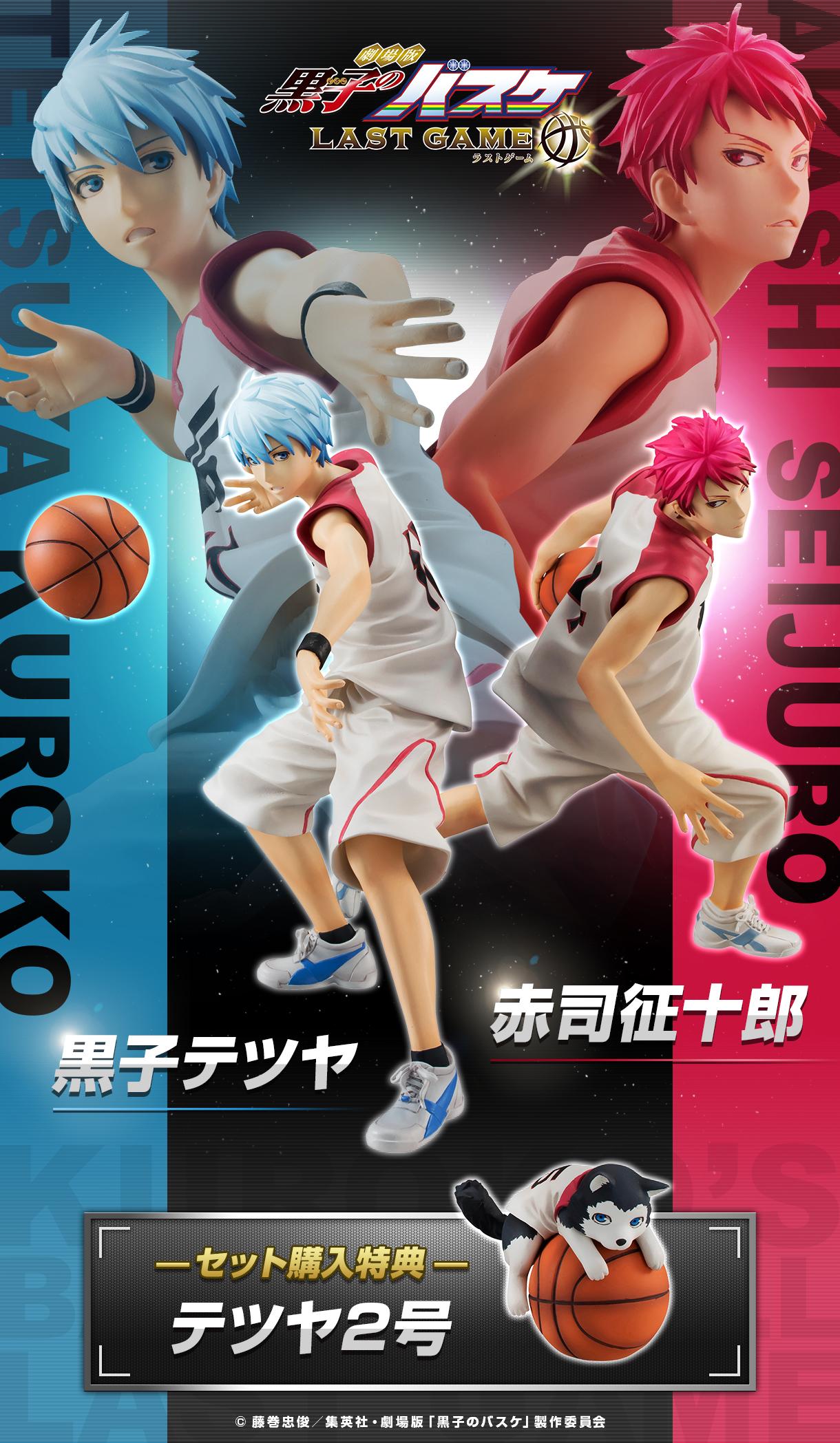 Kuroko Tetsuya & Akashi Seijuurou (Limited + Exclusive) – Gekijouban Kuroko no Basket Last Game